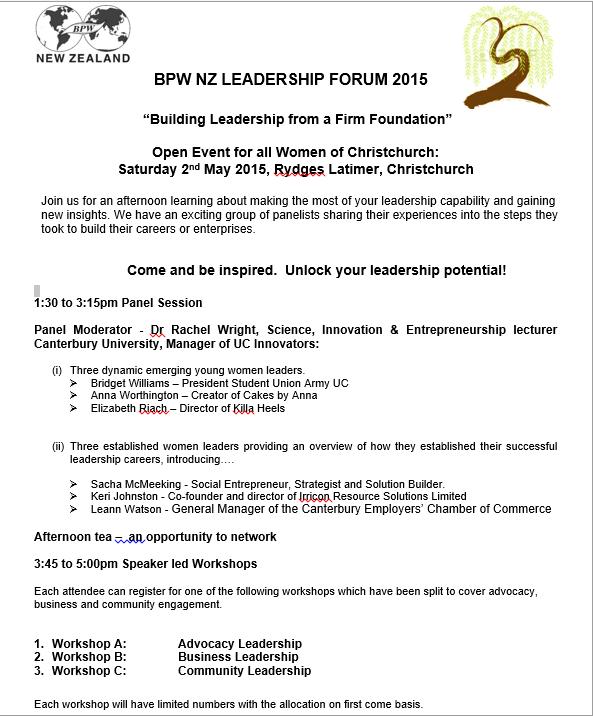 Conference invite 1
