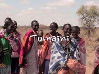 Tumani trailer